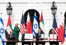 President Trump with Bahraini, Israeli and Emirati foreign ministers on the South Lawn (White House/Shealah Craighead)