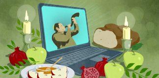 Ilustração de um laptop com um homem tocando shofar na tela, ao lado de velas e comidas festivas (Depto. de Estado/D. Thompson)