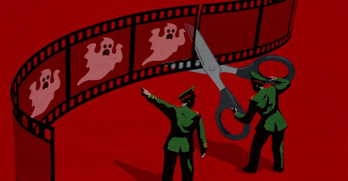 Illustration of two men in military uniform, one using scissors to cut filmstrip with images of ghosts (