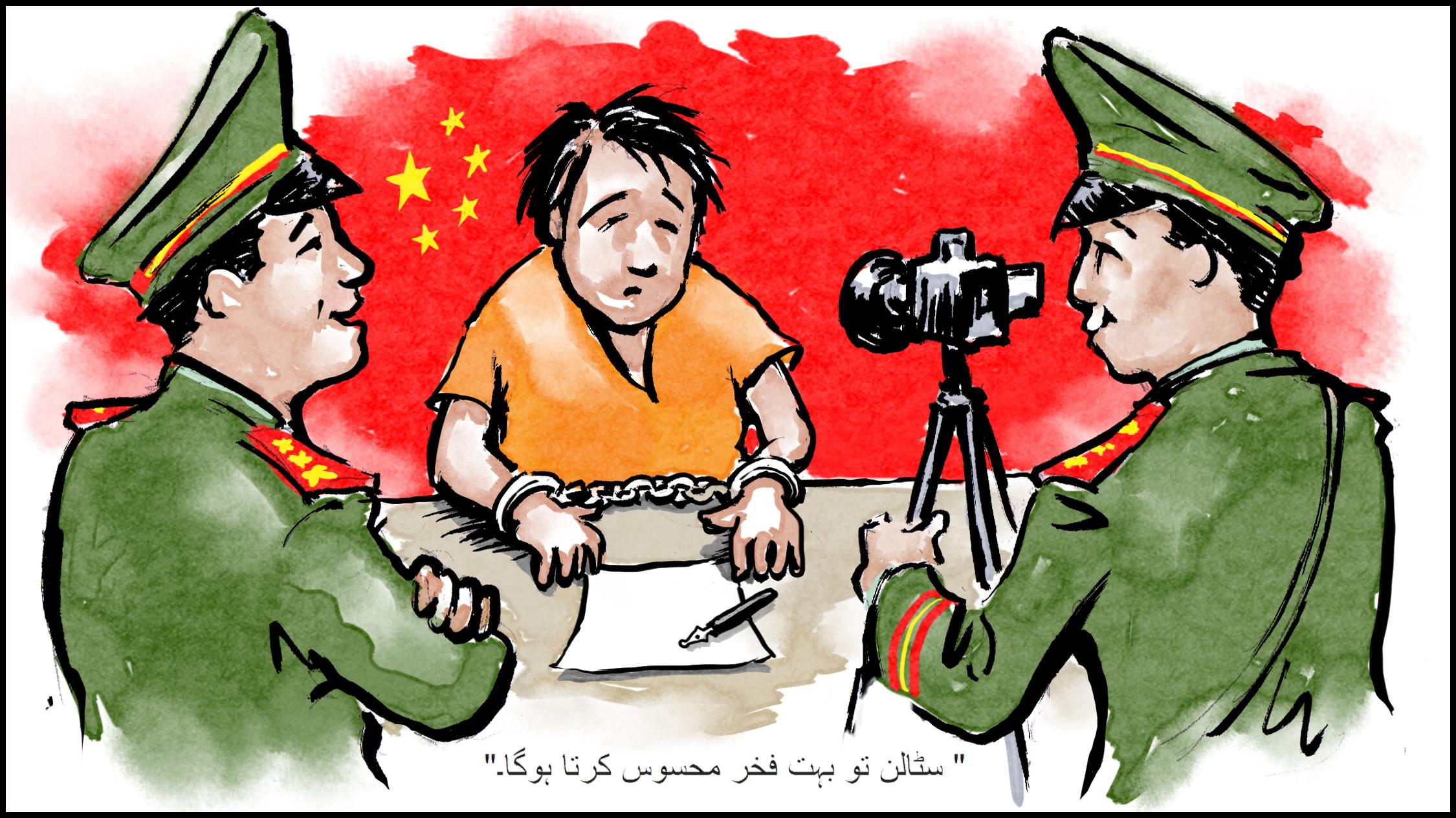 """کارٹون جس میں کیمرے کے سامنے ہتھکڑیاں لگے ایک آدمی سے چینی اہلکار پوچھ گچھ کرتے ہوئے دوسرے چینی اہلکار سے کہہ رہا ہے """"سٹالن تو بہت فخر محسوس کرتا ہوگا۔"""" (State Dept./D. Thompson)"""