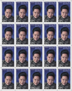 Sheet of stamps displaying woman's photo (USPS)
