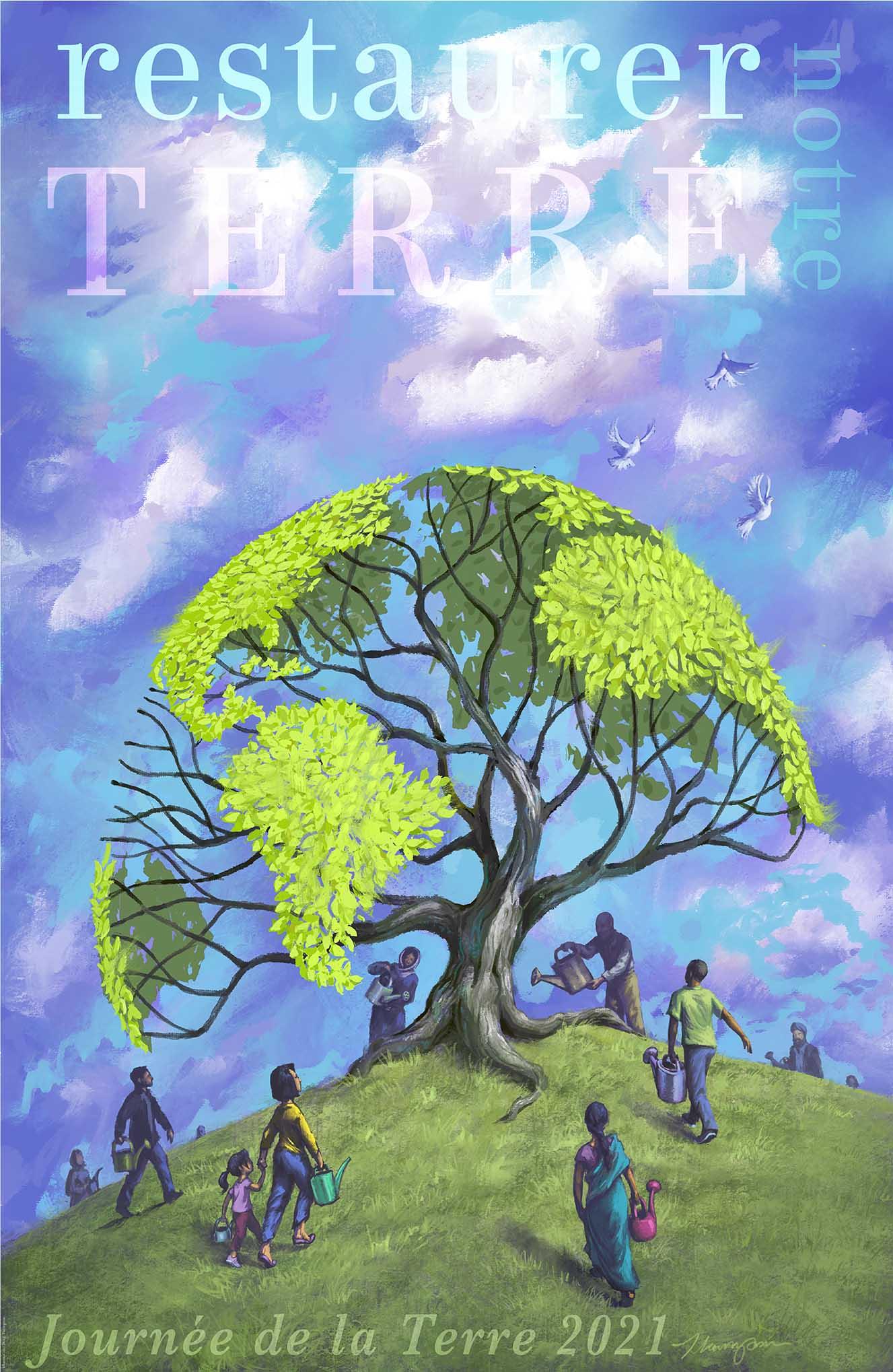 Poster illustré montrant des gens en train d'arroser un arbre arrondi comme la Terre (Département d'État/D. Thompson)