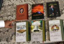 Mão apontando para seis livros espalhados sobre uma mesa (© Jacqueline Larma/AP Images)
