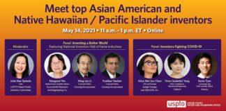 美国专利局亚太裔发明家视频会议参与者(美国商标与专利局)