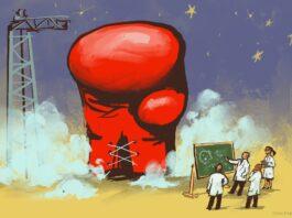 描绘一个巨大的拳击手套以及黑板旁的科学家们的图画(美国国务院/D. Thompson)
