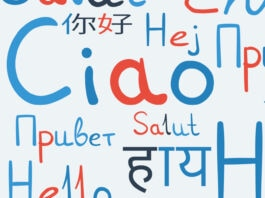 """A palavra """"Olá"""" escrita em vários idiomas (© Miaynata/Shutterstock)"""
