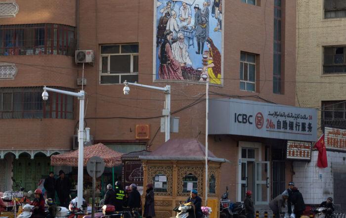 U.S. seeks to block Chinese government surveillance