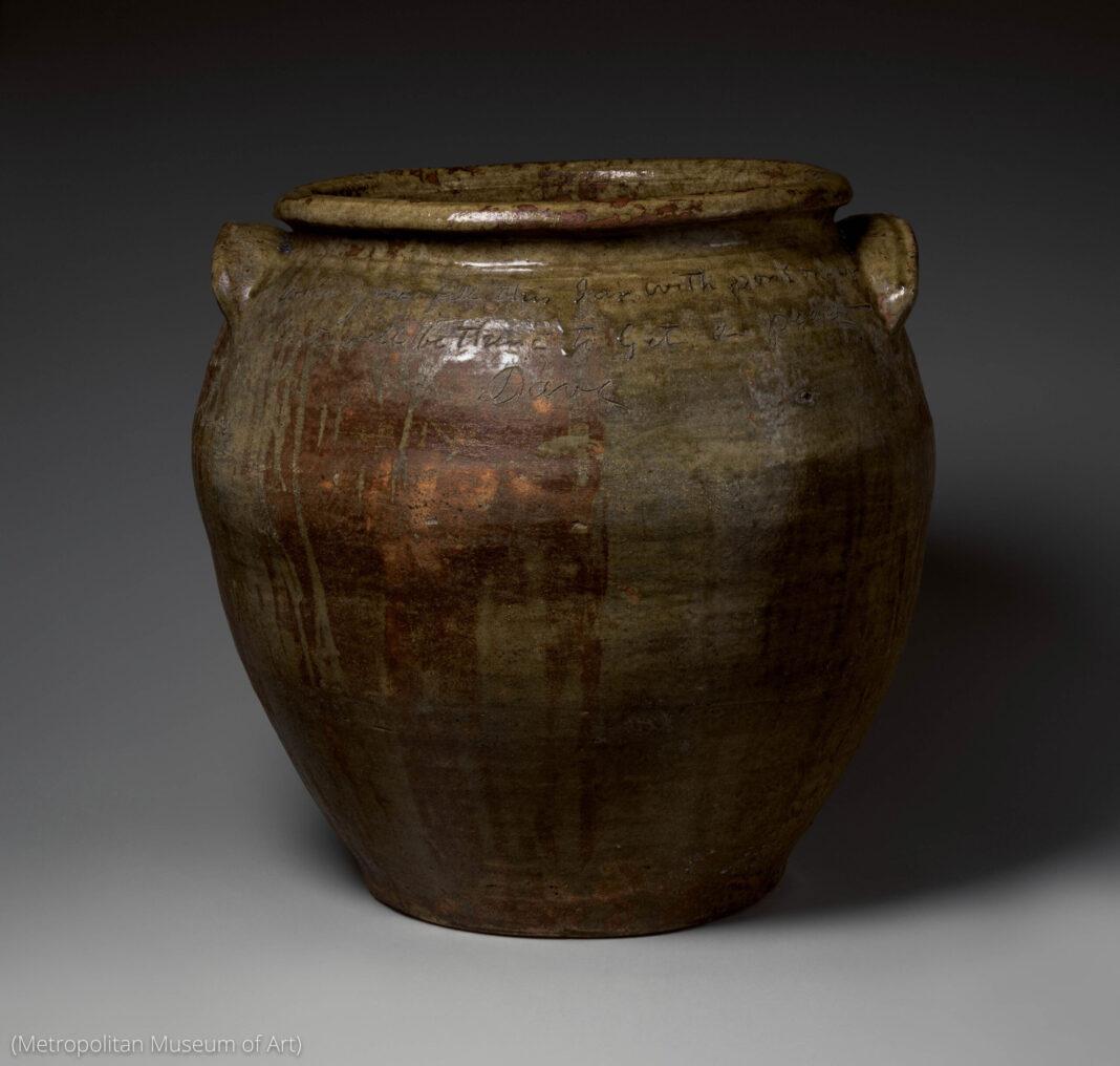 Guci tembikar (Metropolitan Museum of Art)